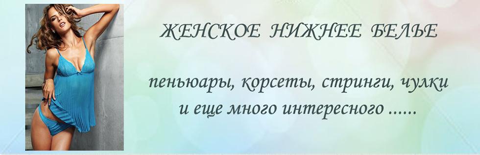 nizhnee-bele